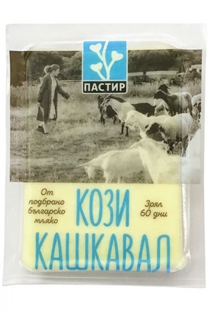 Kozji sir Kaškaval 200g. 45% masti v suhi snovi Bolgarija z dostavo v Sloveniji