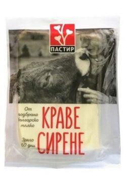 Коровий сыр, 200г Болгария