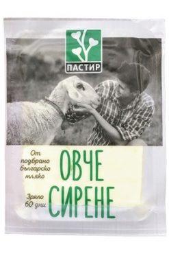 Овечий сыр, 200г. Болгария