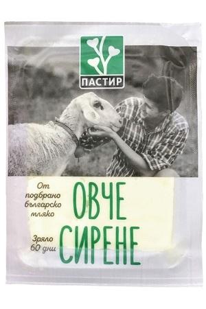 Ovčjisir 200g Bolgarija 52% masti v suhi snovi z dostavo v Sloveniji