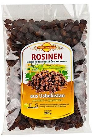 Rozine brez koščic, 200g. Uzbekistan z dostavo v Sloveniji