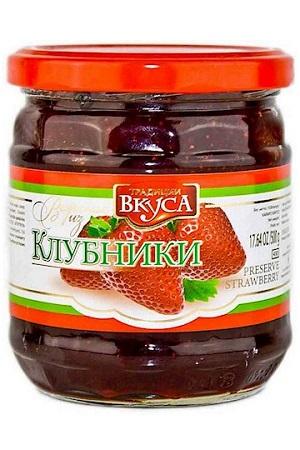 Jagodni džem, 500g. Moldova z dostavo v Sloveniji