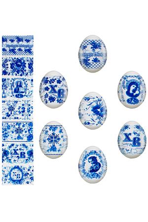 Декоративная пасхальная плёнка Гжель, 7 шт. в комплекте с доставкой по Словении