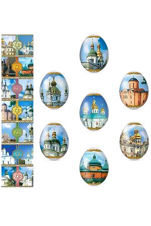 Декоративная пасхальная плёнка Храмы, 7 шт. в комплекте с доставкой по Словении