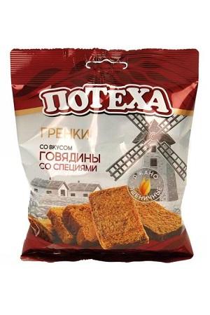 Сухарики Гренки со вкусом телятины и специй, 80г. Россия с доставкой по Словении