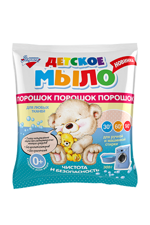 Детское мыло-порошок Золушка, 300г. Россия с доставкой по Словении