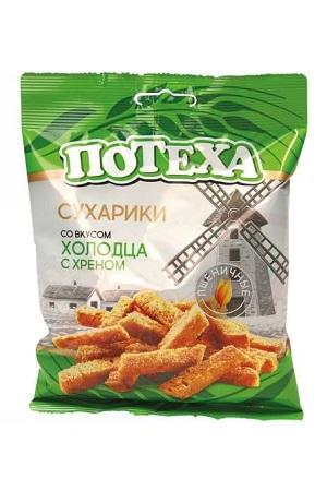 Krekerji z okusom hrena, 80g. Rusija z dostavo v Sloveniji