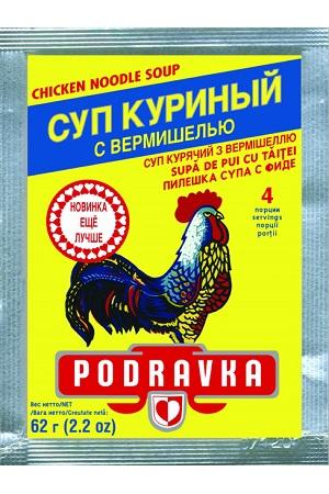 Куриный суп с вермишелью, 62г. Хорватия с доставкой по Словении