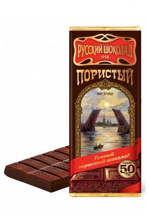 Русский шоколад пористый темный, 90г. Россия с доставкой по Словении