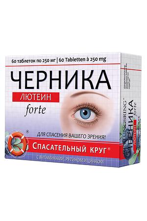 Černika forte (borovnica)+Lutein. Prehransko dopolnilo, 60 tablet z dostavo v Sloveniji