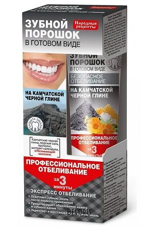 Zobna pasta s kamčatskoj črno glino, 45ml Rusija z dostavo v Sloveniji