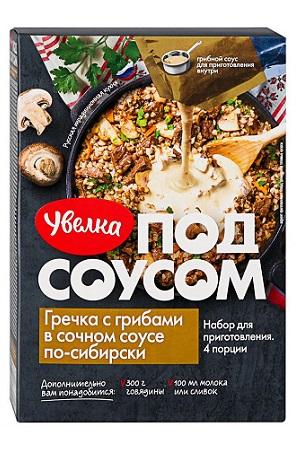 Гречка Увелка с грибами в сочном соусе по-сибирски 260г с доставкой по Словении