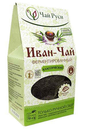 Čaj Ozkolistno ciprje fermentiran 70g Rusija z dostavo v Sloveniji