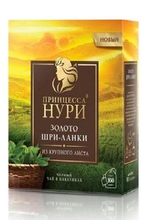 Чай Принцесса Нури Золото Шри-Ланки 100 пакетиков, о.Цейлон с доставкой по Словении