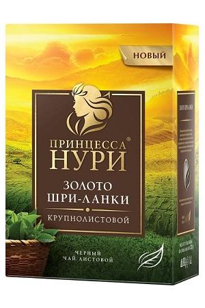 Čaj črni Princesa NURI Zoloto Šri-Lanke 200g z dostavo v Sloveniji