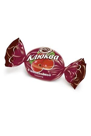 Клюква в шоколадной глазури, товар весовой, Россия с доставкой по Словении