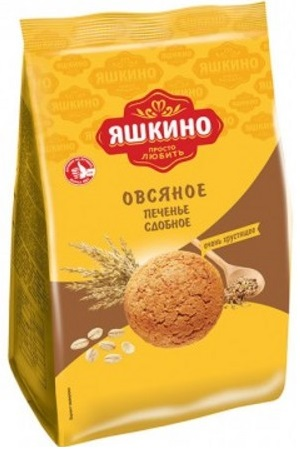 Овсяное печенье сдобное Яшкино, 350г. Россия с доставкой по Словении
