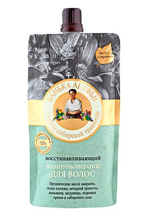 Восстанавливающий шампунь-питание для волос Рецепты бабушки Агафьи, 100мл с доставкой по Словении