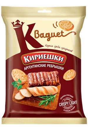 Кириешки Baget со вкусом аргентинских ребрышек, 60г. с доставкой по Словении
