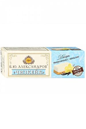 Творожный десерт чизкейк Б.Ю. Александров, 40г. Россия с доставкой по Словении