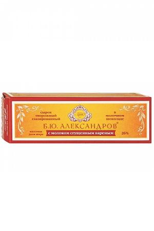 Skutni sirok s karamelo B.J. Aleksandrov, 50g z dostavo v Sloveniji