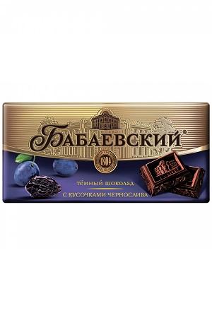 Čokolada Babaevskij s koščki suhe slive, 100g. Rusija z dostavo v Sloveniji