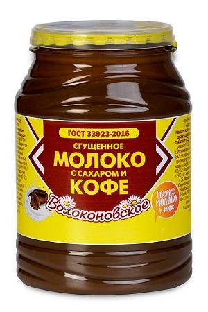 Молоко сгущенное с кофе Волоконовское, Россия 380г. с доставкой по Словении