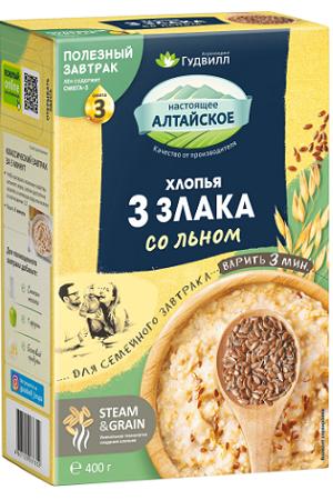 Kaša 3 žita z lanenimi semeni, 400g. Altaj Gudwill z dostavo v Sloveniji