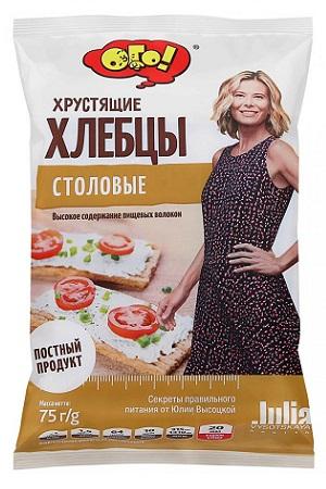 Ploščice z otrobi Stolovije, kruhke, 75g. Rusija z dostavo v Sloveniji