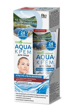 Aqua-крем для лица Ультра-увлажнение с экстрактом ламинарии, 45ml с доставкой по Словении