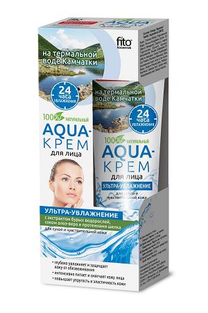 Aqua-крем для лица Ультра-увлажнение с соком алоэ-вера, 45ml с доставкой по Словении