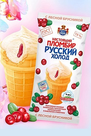 Мороженое Пломбир с брусникой Русский холод, 162мл/90г. с доставкой по Словении