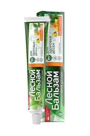 Profilaktična zobna pasta s propolisom in izvlečkom šentjanževke, 75ml z dostavo v Sloveniji