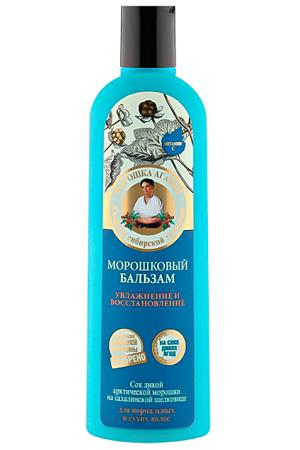 Revitalizirajoč balsam s sokom Barjanske robide za lase Recepti babice Agafji z dostavo v Sloveniji