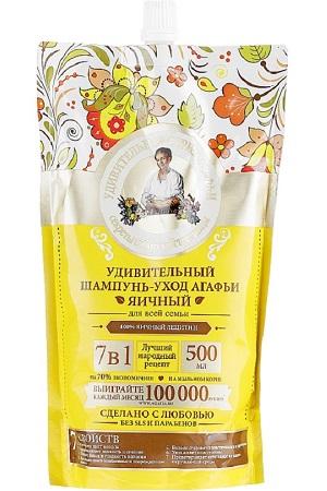 Jajčni šampon 7 v 1, Čidovita serija Agafie, 500ml z dostavo v Sloveniji