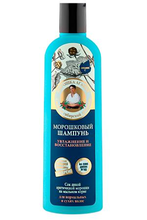 Šampon na osnovi soka Barjanske robide, vlaženje in obnova 280ml z dostavo v Sloveniji