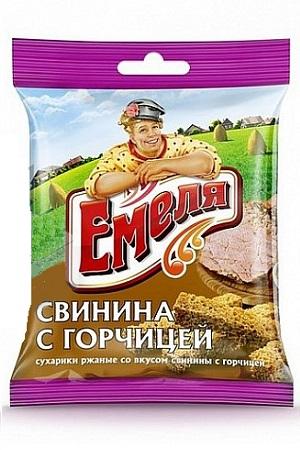 Krekerji z okusom svinskega mesa z gorčico Emelja z dostavo v Sloveniji