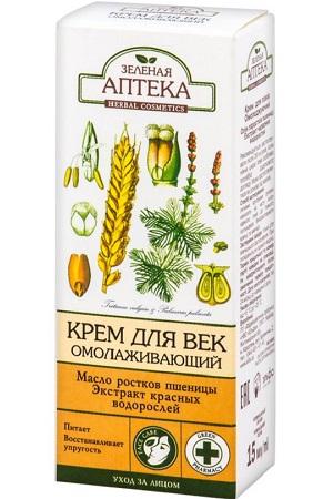 Крем для век Омолаживающий Зеленая аптека, Украина 15мл с доставкой по Словении