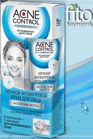 Крем для лица ночной Acne Control Professional антиугревой, 45ml с доставкой по Словении