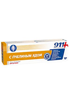 Gel-balzam 911 s čebeljim strupom za sklepe, 100ml Rusija z dostavo v Sloveniji